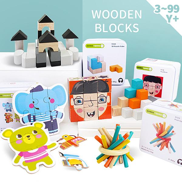 旅行鐵盒木製益智積木 木質玩具 益智玩具 早教玩具 兒童玩具