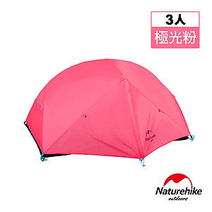 Naturehike 蒙加3雙層防雨210T格子布三人帳篷 贈地席極光粉
