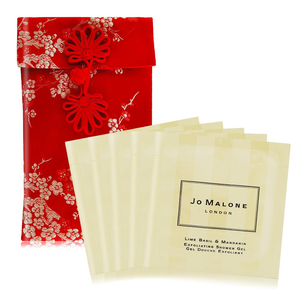 Jo Malone 潤膚乳液 5mlX5+贈緞面大紅包袋-多款任選