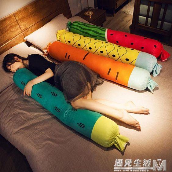 糖果夾腿抱枕長條枕睡覺枕頭圓柱男朋友靠枕床頭靠墊可拆洗臥室