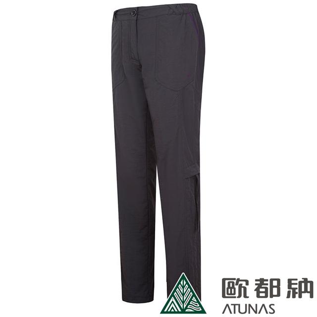 【ATUNAS 歐都納】女款休閒透氣長褲(A-PA1618W 碳黑/吸溼快乾/抗UV/透氣)