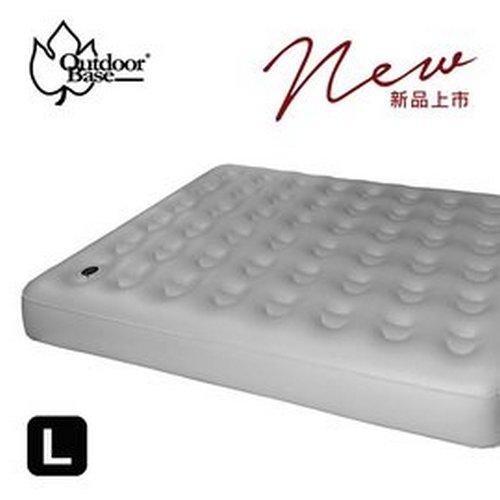 【Outdoorbase 台灣】春眠歡樂時光充氣床 L號 充氣睡墊 充氣墊 家庭睡墊 露營睡墊 (23793)