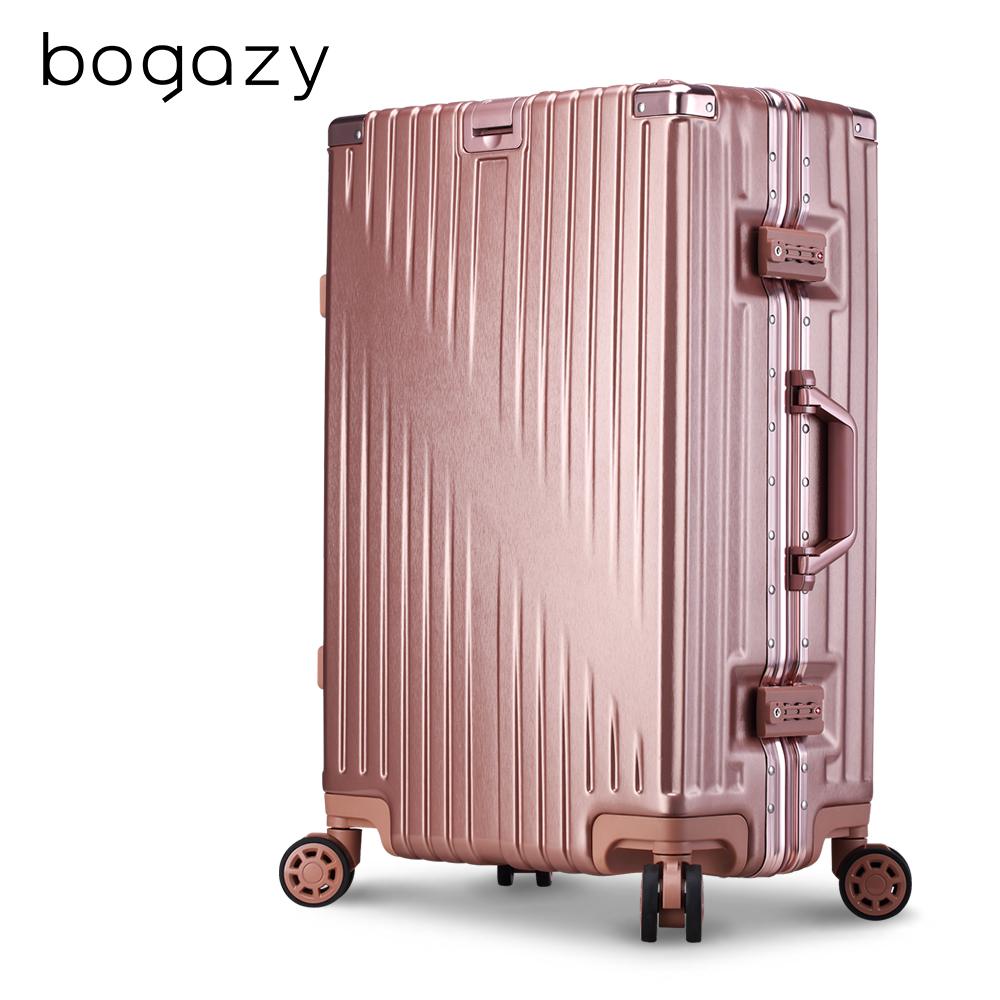 Bogazy  翱翔星際 26吋鋁框拉絲紋行李箱