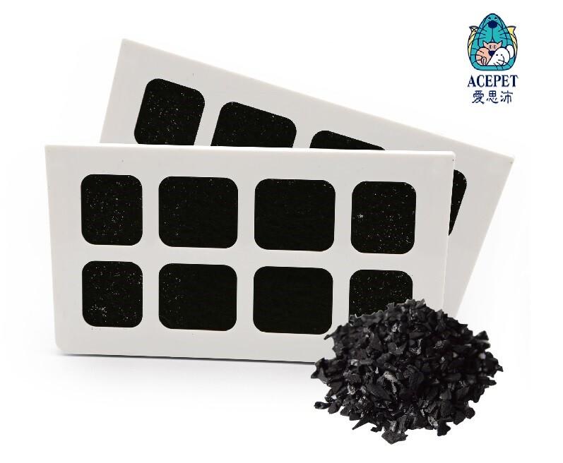 愛思沛 活水機活性碳濾棉 (1組2入)