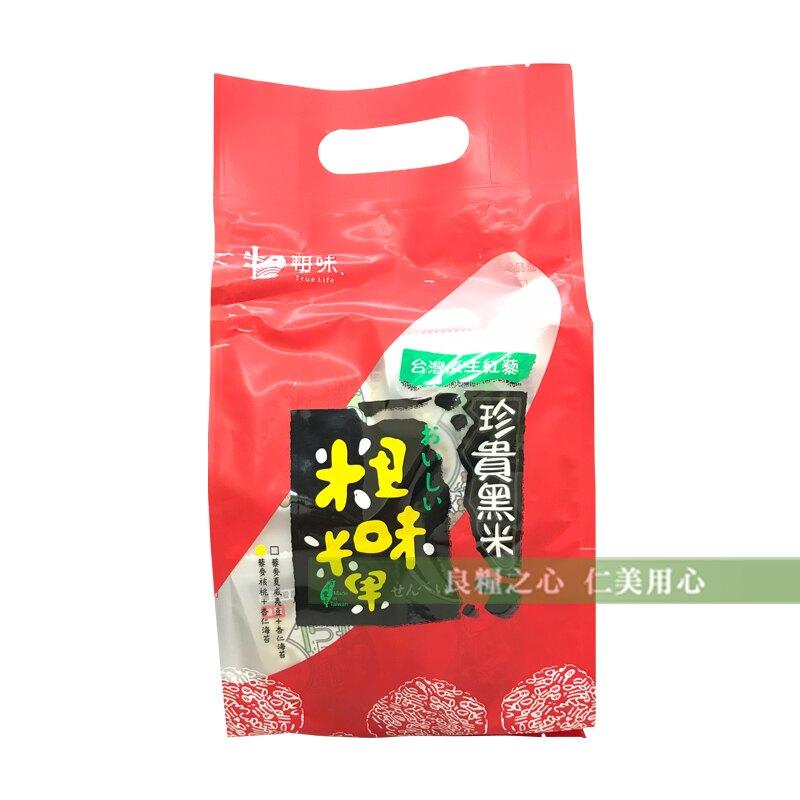 粗味 藜麥核桃米果+杏仁海苔x1(12包/袋)