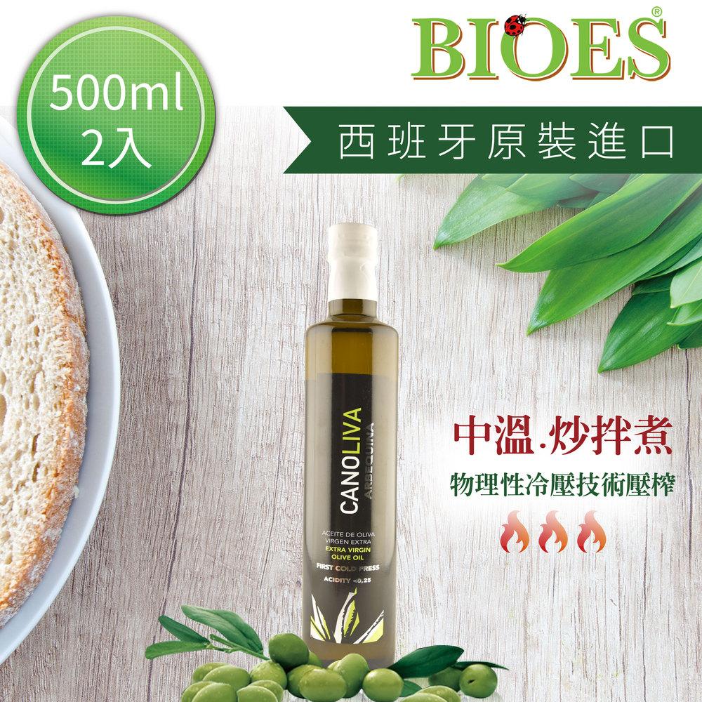 【囍瑞BIOES】諾娃第一道特級初榨橄欖油 (500ml - 共2入)