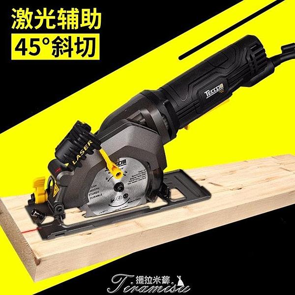 電鋸 迷你切割機木工電圓鋸3寸4寸家用多功能電動手提電鋸可 快速出貨
