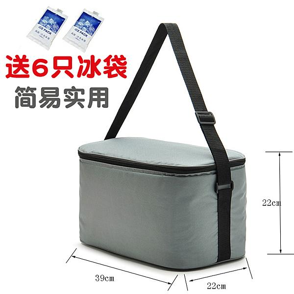 保冷袋 18L簡易鋁箔保溫袋大號戶外冷藏保鮮冰包折疊送餐外賣保溫箱小號 印象家品