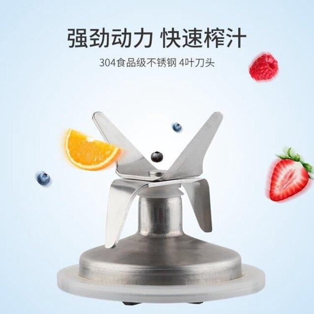榨汁機水果小型家用全自動多功能迷你學生電動榨汁杯 3C樂享 免運