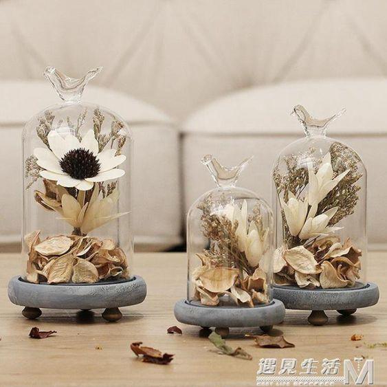 北歐小清新干花玻璃罩擺件設美式創意客廳兒童房間裝飾品生日禮物