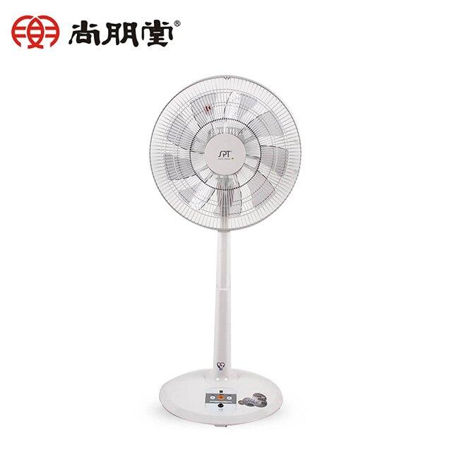 【台灣製】尚朋堂14吋直流馬達節能電扇SF-1459G