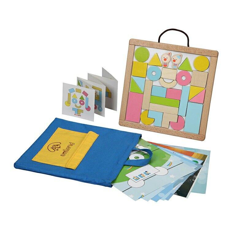 玩偶的家PlayMe 寶貝書包-可愛情境磁性積木 比漾廣場