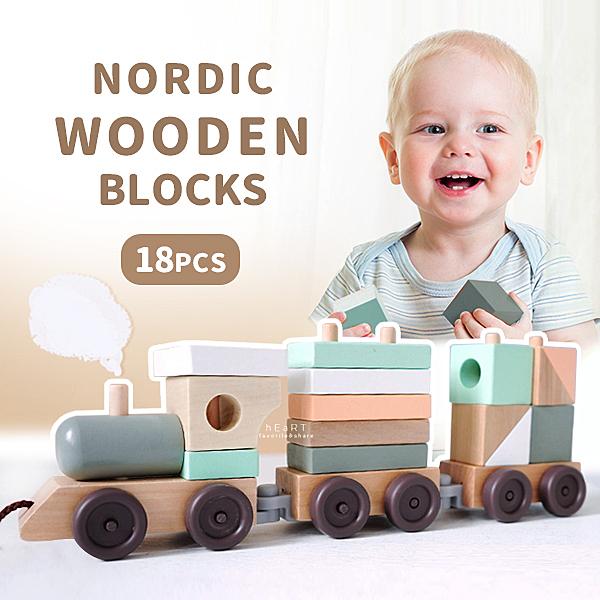 北歐原木拖拉火車禮盒組 木製玩具 火車玩具 玩具禮盒 兒童玩具
