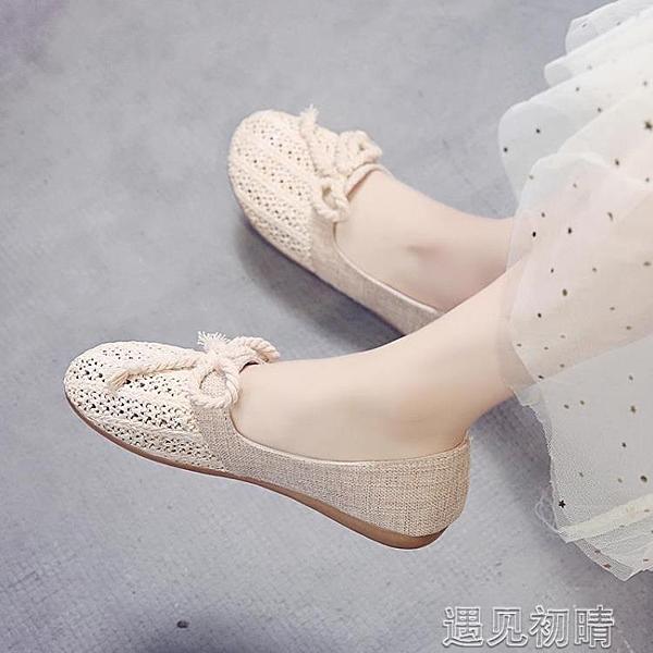 豆豆鞋 漁夫鞋夏季韓版學生女一腳蹬懶人透氣鏤空百搭平底豆豆鞋潮鞋 遇見初晴
