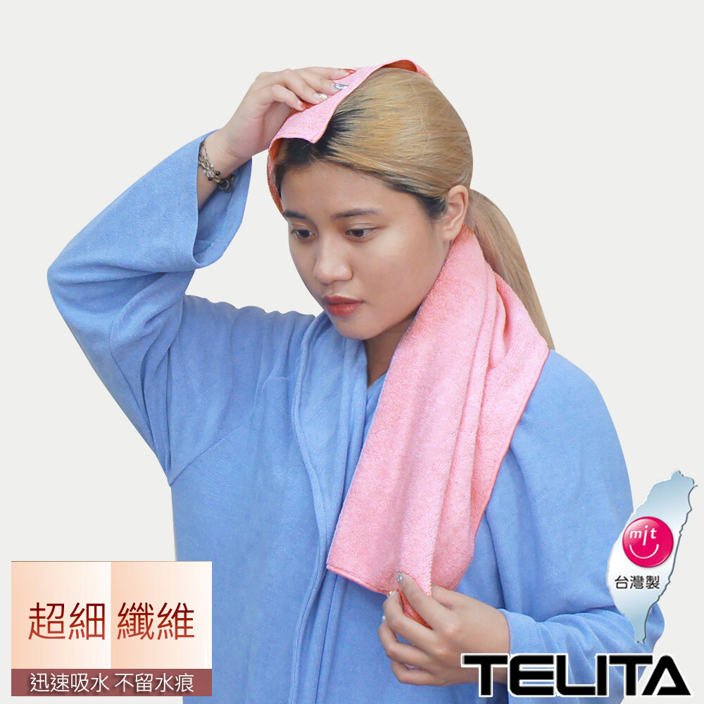 telita超細纖維瞬間吸水擦髮巾/毛巾ta005