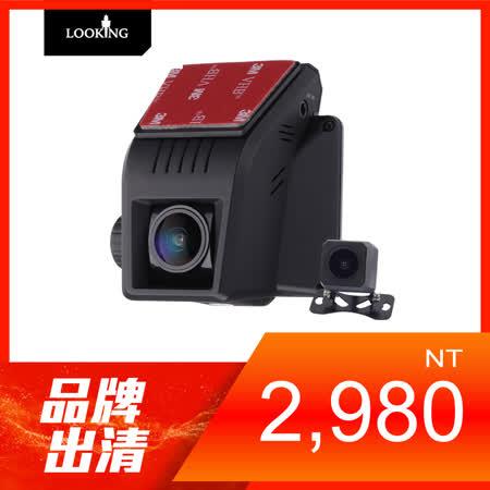 【LOOKING】LD-5Plus+ 貼玻式行車記錄器 FHD1296P 160度超廣角 前後雙錄 隱藏式