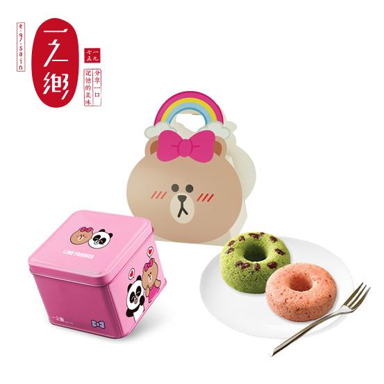 【一之鄉】 LINE FRIENDS繽紛趣-小戚風-蔓越莓+抹茶紅豆禮盒(愛戀粉A款)