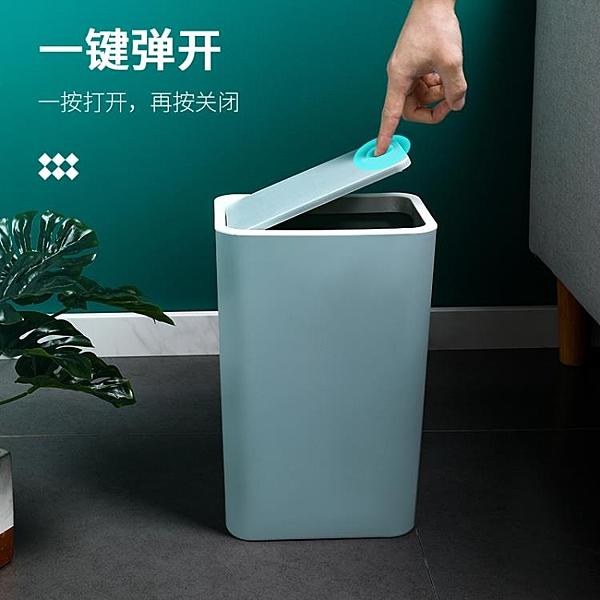 垃圾桶分類家用客廳臥室衛生間北歐手紙簍廚房大小號廁所塑料帶蓋 陽光好物
