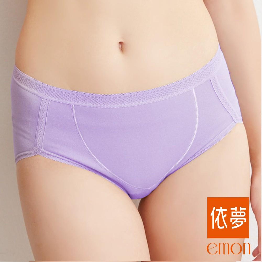 emon 素色防漏高腰生理褲(紫) 台灣製