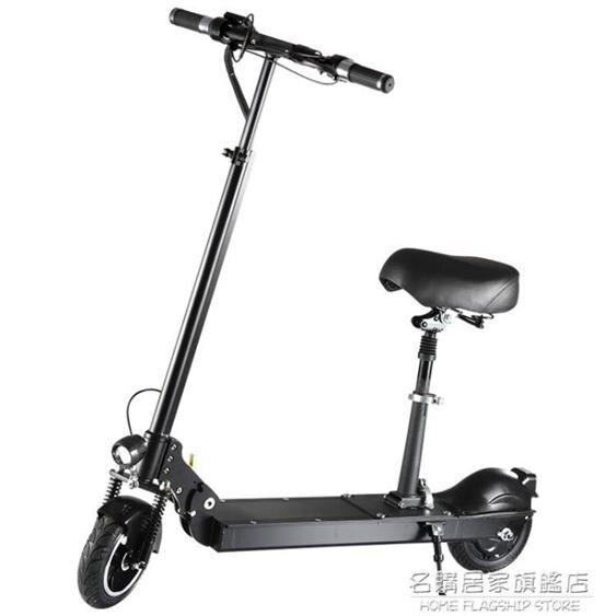 越速電動車成年上班代駕迷你超輕便攜摺疊小型女士代步電瓶車