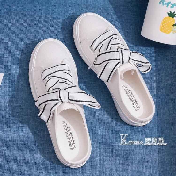 小白帆布女鞋夏季新款半拖鞋無後跟懶人布鞋韓版百搭春款潮鞋