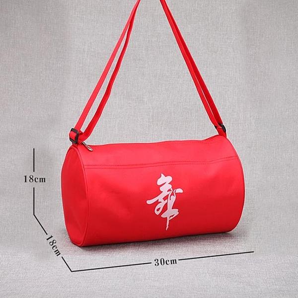定制舞蹈包女兒童跳舞背包時尚芭蕾舞單肩包拉丁舞蹈用品印字logo 黛尼時尚精品