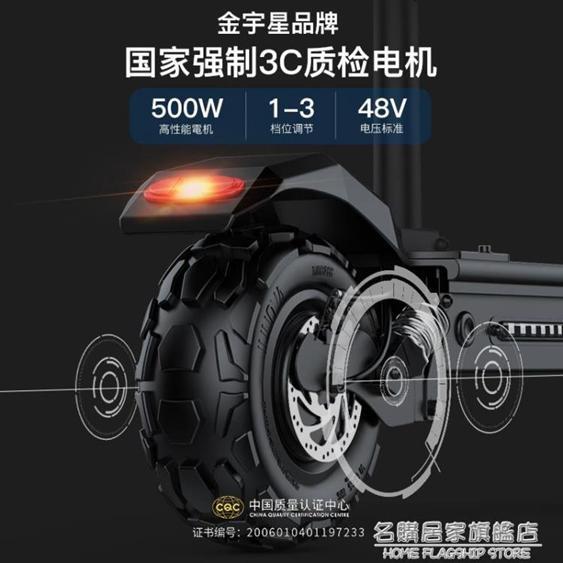 希洛普摺疊電動車成年人代駕代步迷你電動車鋰電池小型電瓶車