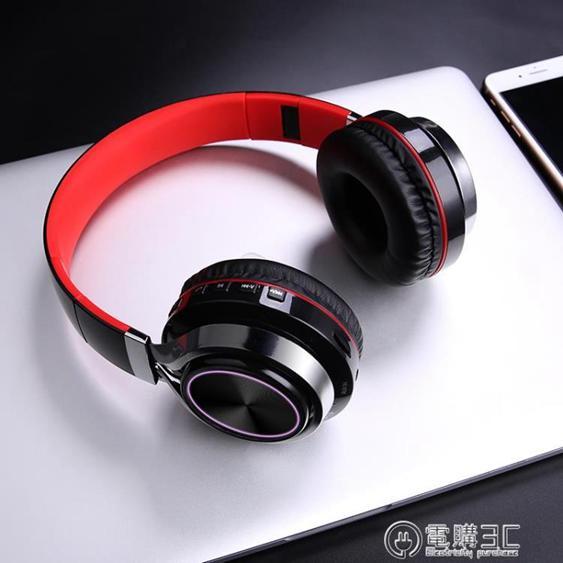 L3X無線發光藍芽耳機頭戴式游戲運動型跑步耳麥電腦手機通用