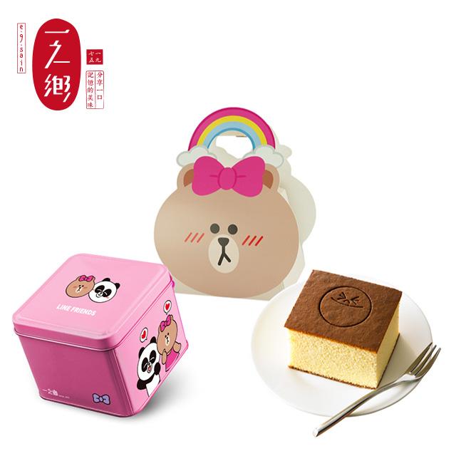 【一之鄉】 LINE FRIENDS繽紛趣-龍眼花蜜蜂蜜蛋糕禮盒(愛戀粉)