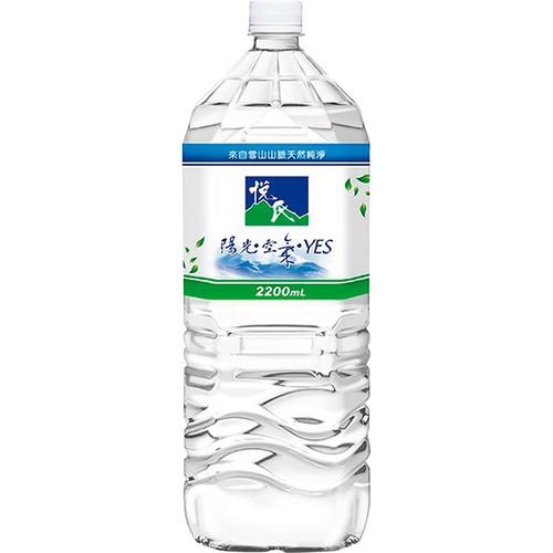 悅氏 天然水(2200ml/瓶)[大買家]