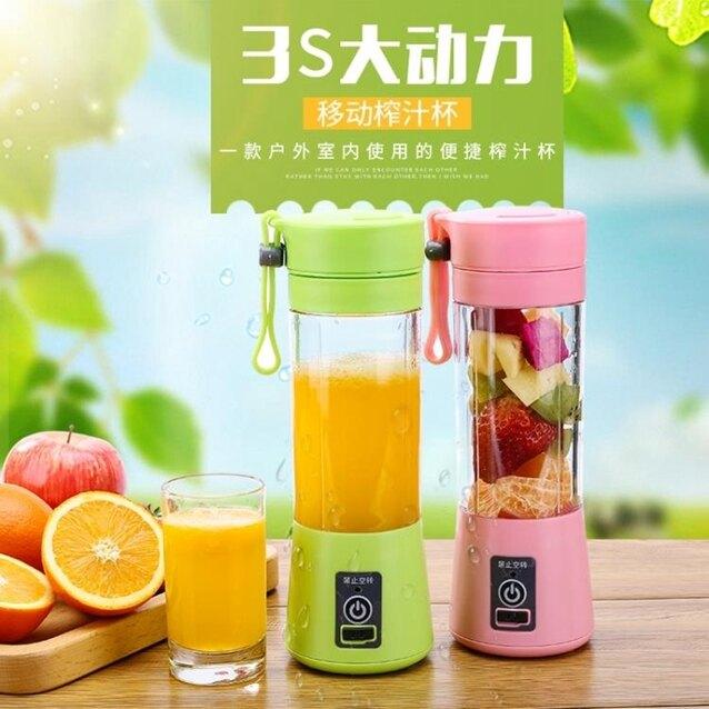 充電便攜式榨汁機家用水果小型攪拌機迷你炸果汁機電動學生榨汁杯 麗人印象 免運 女神節樂購