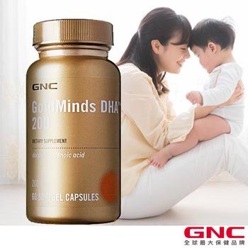 【GNC 健安喜】藻油DHA膠囊 60顆(純天然藻油DHA來源)
