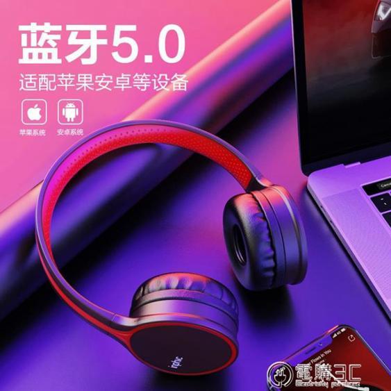 B1耳機頭戴式藍芽無線手機版電腦降噪可愛粉色男女生潮韓版