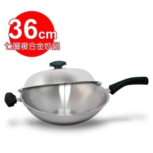 免運 日本寶馬 調理師7層複合金單把炒鍋(36cm) JA-S-095-036