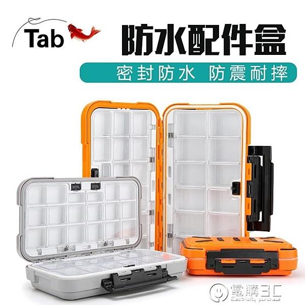 釣魚防水配件盒小路亞盒 路亞餌盒魚鉤收納盒工具漁具垂釣用品