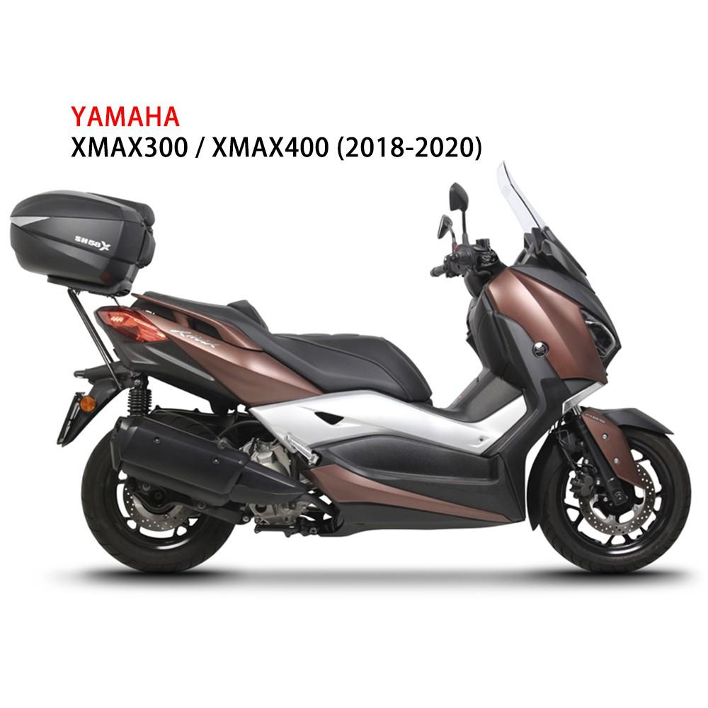 【台灣公司貨】SHAD專用後架 YAMAHA XMAX300 XMAX400 可加購置物箱 總代理 摩斯達有限公司