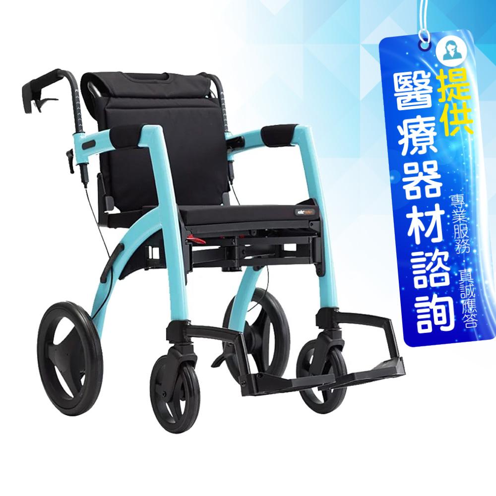 Rollz 羅茲 機械式助行器 Motion 行遍天下助步車(標準版) 健步車 散步車 助步車補助
