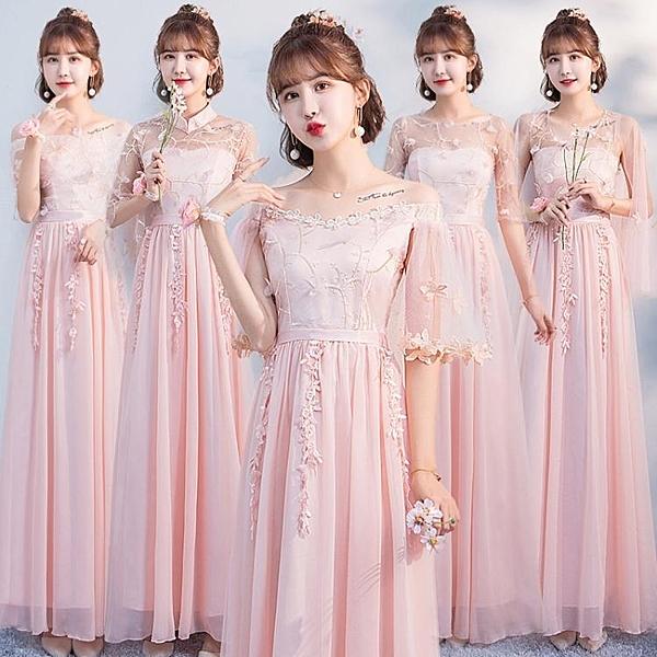 伴娘服 伴娘服2020新款春季氣質伴娘禮服女年會禮服裙粉姐妹團禮服小禮服 一木良品