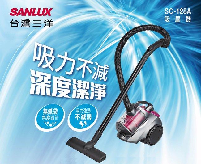 免運 SANLUX台灣三洋 HEPA濾網真空旋風吸塵器 SC-128A