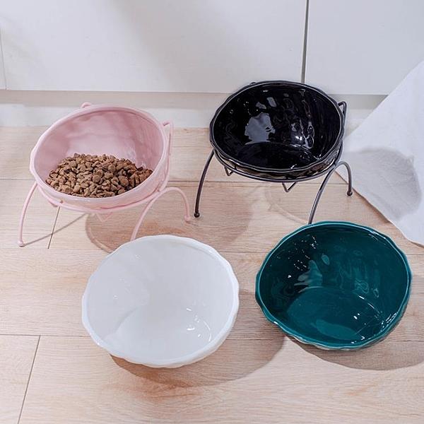 寵物碗 貓碗陶瓷碗防打翻架子護頸寵物食盆吃飯斜口碗【匯美優品】