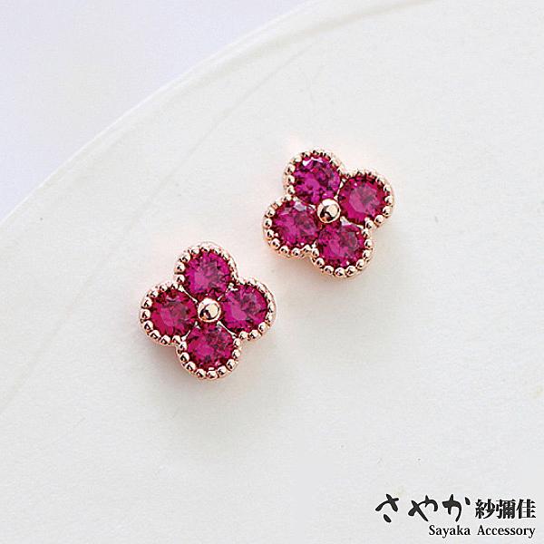 【Sayaka紗彌佳】鮮豔動人小花朵造型耳環 -單一色系