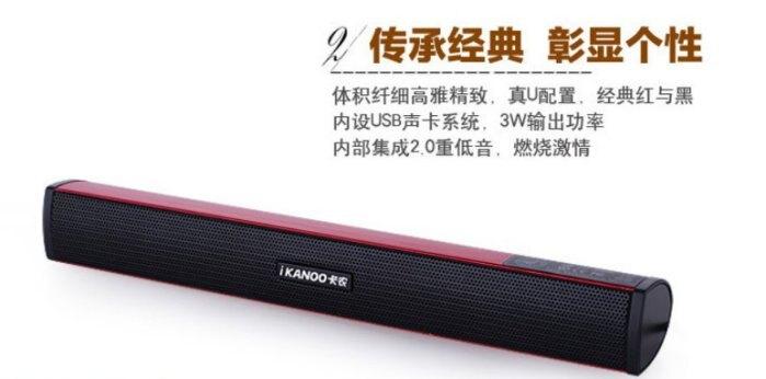 【保固一年 ebay爆款】卡農 n12 筆記本 電腦 音箱 有源 usb 聲卡 小音箱 迷你 音響 喇叭