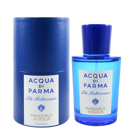 Acqua di Parma 帕爾瑪之水 藍色地中海系列-西西里杏樹 淡香水 150ml
