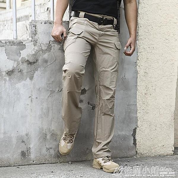 夏季IX7戰術長褲男輕薄透氣軍迷褲特種兵速幹褲作訓褲戶外工裝褲 格蘭小舖 全館5折起
