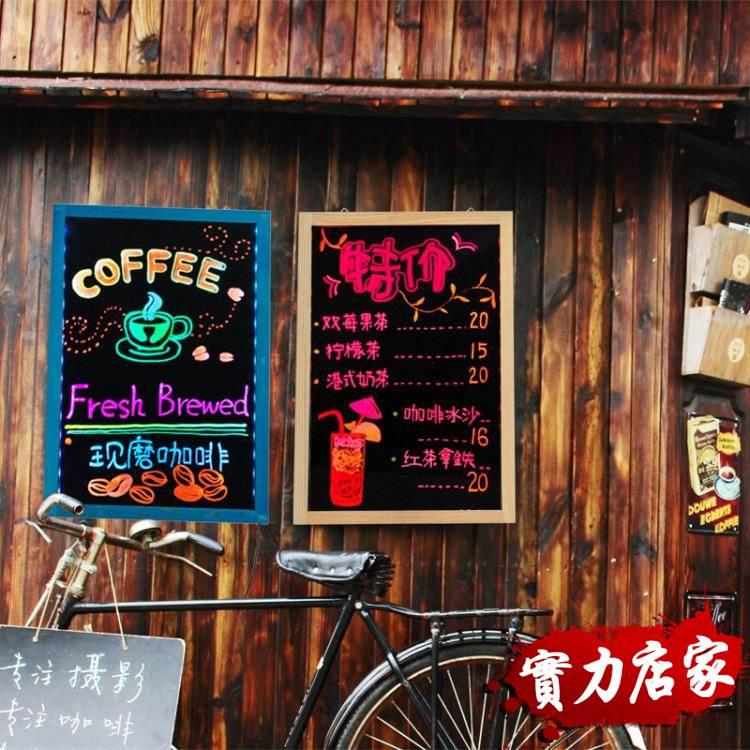 髮光小黑板熒光板廣告板可懸掛式led版電子熒光屏手寫黑板廣告牌