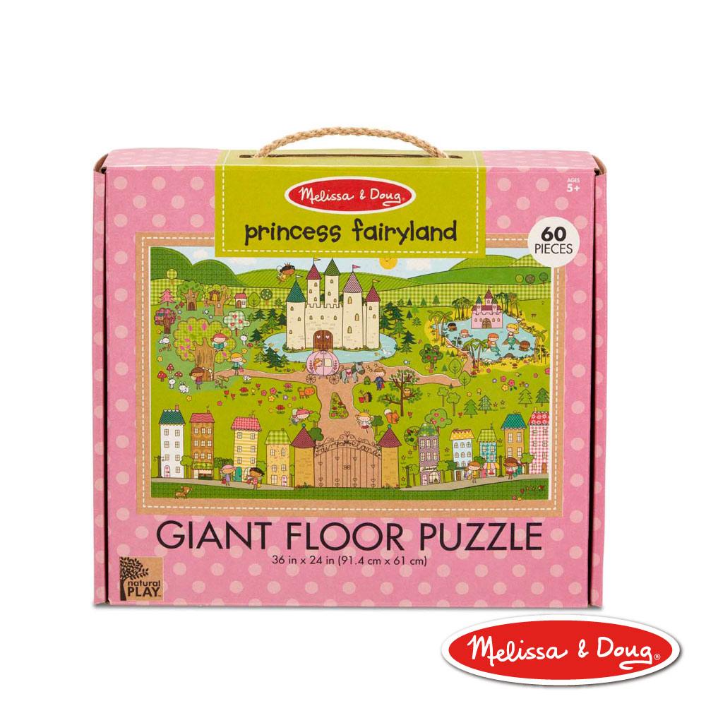 美國瑪莉莎 Melissa & Doug Natural Play  大型地板拼圖, 城堡, 60片|大豆油墨、環保無毒