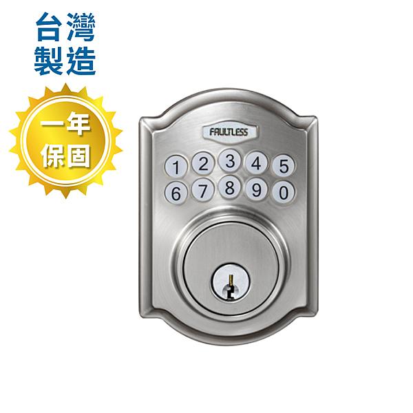 加安電子鎖 KD-307P 二合一輔助鎖 城堡型 加厚門厚45-60mm 原廠保固 台灣製 按鍵 智能 房門 門鎖