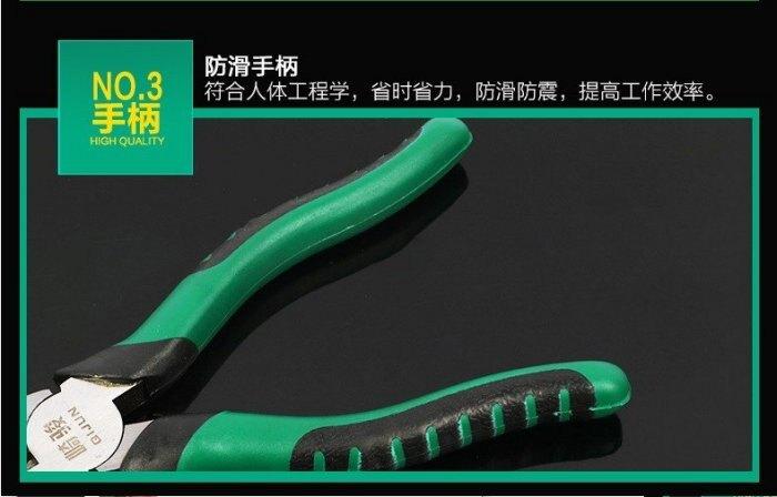 【純鋼打造】台灣優品 六吋 斜嘴 斜口鉗 電纜 剝線鉗 多功能鉗 剝線鉗 鋼絲鉗 多功能 四合一
