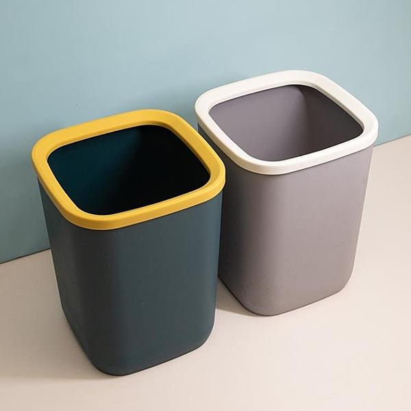 北歐風方形垃圾桶家用客廳創意可愛少女臥室現代簡約無蓋ins廚房 陽光好物