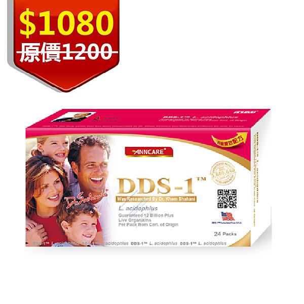 [跨店滿減]【送6包 市價300】台灣康醫 康富 DDS-1™ (24包/盒) 專利益生菌120億